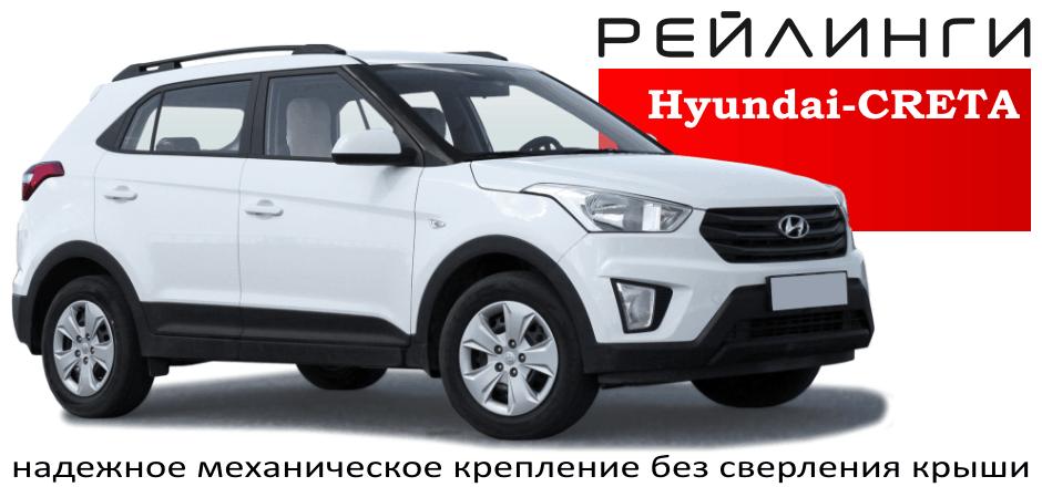 Hyundai-CRETA_940x440.png